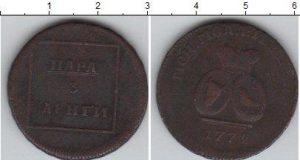3 деньги 1772 года фото