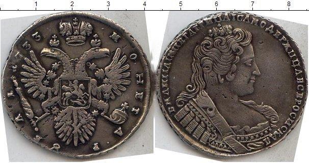 1 рубль 1735 года фото
