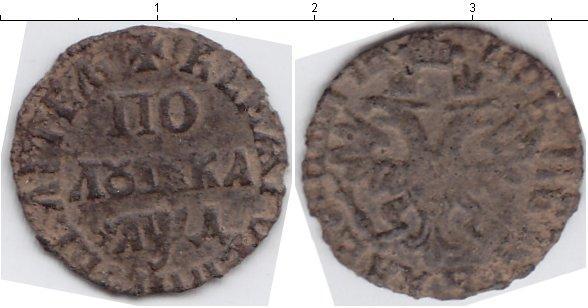 1 полушка 1704 года фото