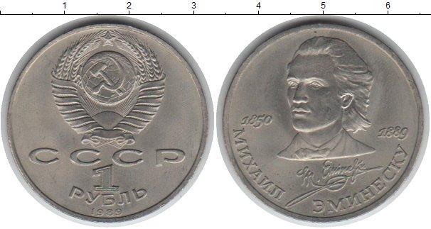 1 рубль (10) 1989 года фото