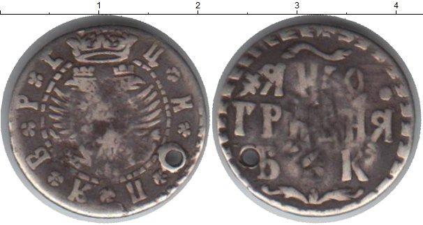 1 гривна 1704 года фото