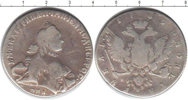 1 рубль 1765 года фото