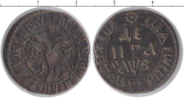 1 деньга 1701 года фото