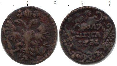 1 полушка 1731 года фото
