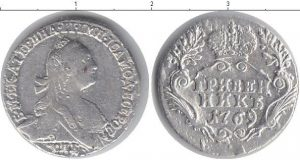 1 гривенник 1769 года фото