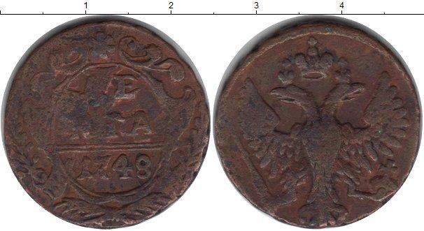 1 деньга 1748 года фото