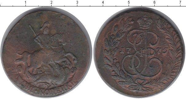 2 копейки 1775 года фото