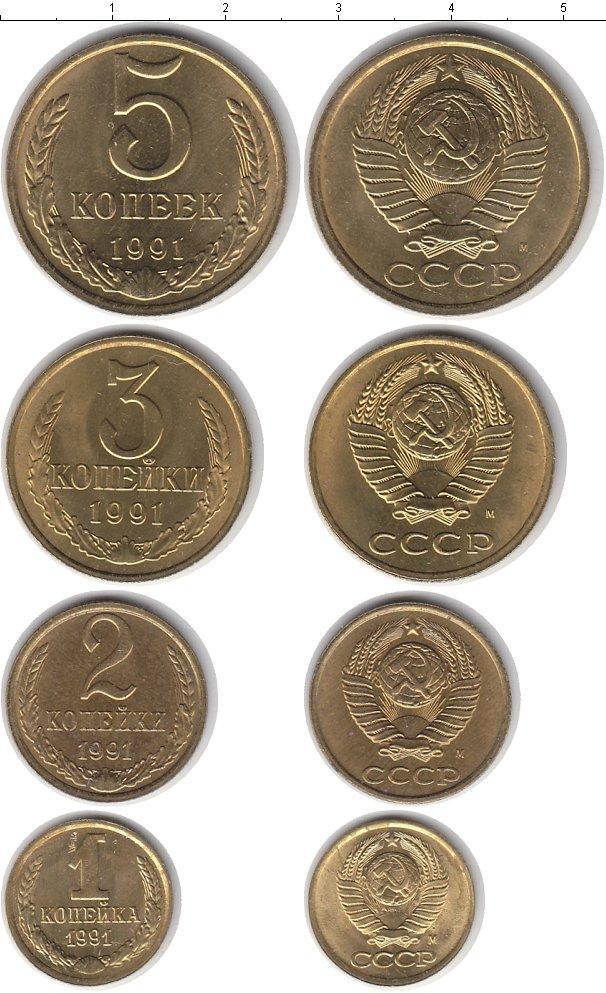 1990-1991 года 1991 года фото