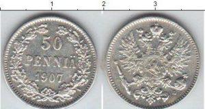 50 пенни 1916 года фото