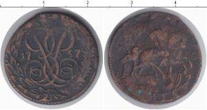 1 деньга 1757 года фото
