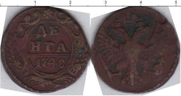 1 деньга 1753 года фото