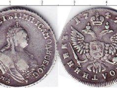 1 полуполтинник 1747 года фото