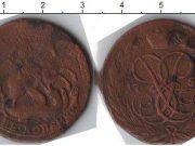 2 копейки 1758 года фото