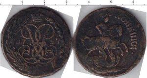 2 копейки 1757 года фото