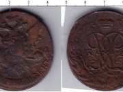 5 копеек 1760 года фото