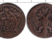 1 деньга 1750 года фото