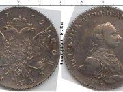 1 рубль СПБ 1762 года фото