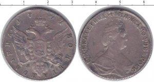 1 полтина 1791 года фото