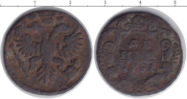 1 деньга 1751 года фото