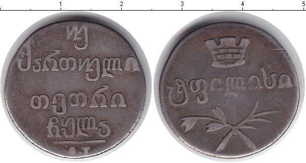 2 абаза 1831 года фото