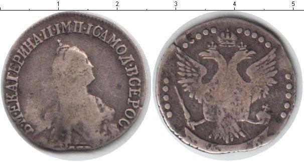 20 копеек 1776 года фото
