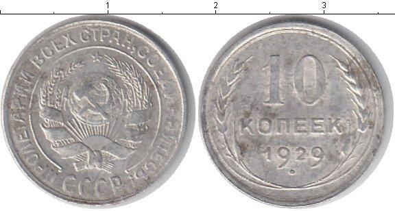 1 рубль (32) 1991 года фото