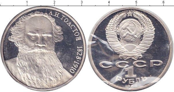 1  рубль 1988 года фото
