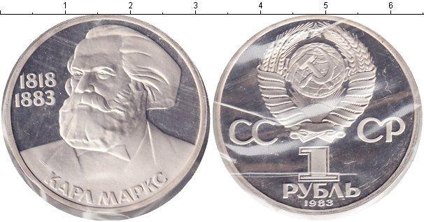 1  рубль 1983 года фото