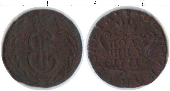 1 полушка 1771 года фото