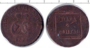 1 пара 3 деньги 1772 года фото