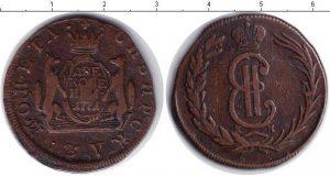 2 копейки 1771 года фото