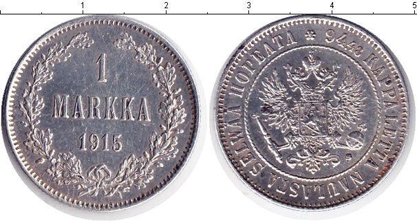 1 марка 1915 года фото