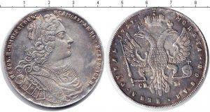1 рубль (копия) 1727 года фото