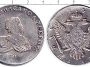 1 рубль 1741 года фото