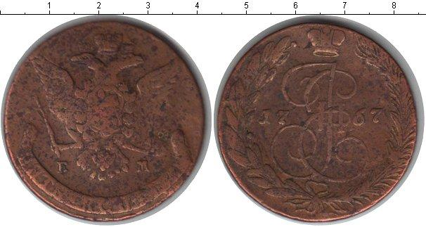 5 копеек 1767 года фото