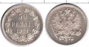 50 пенни 1891 года фото
