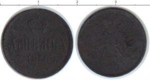 1 денежка 1859 года фото