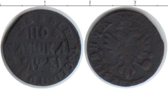 1 полушка 1714 года фото