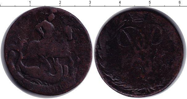2 копейки 1741 года фото