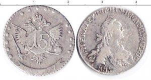 15 копеек 1757 года фото