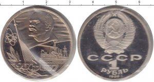 1 рубль (5) 1986 года фото
