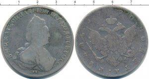 1 рубль 1790 года фото