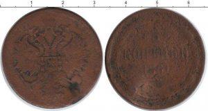 3 копейки 1861 года фото