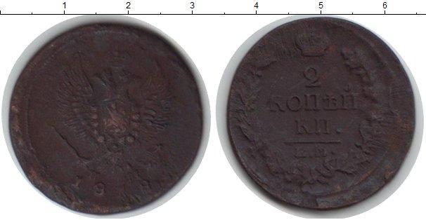 2 копейки 1818 года фото
