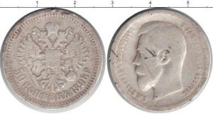 50 пенни 1896 года фото