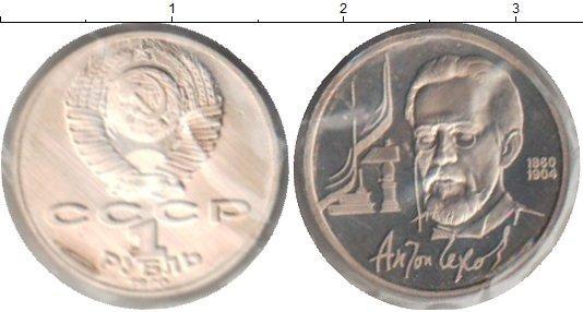 1 рубль (5) 1980 года фото