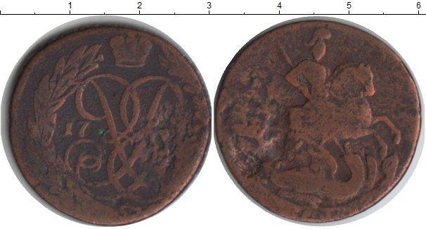 2 копейки 1742 года фото