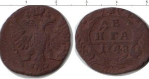1 деньга 1738 года фото