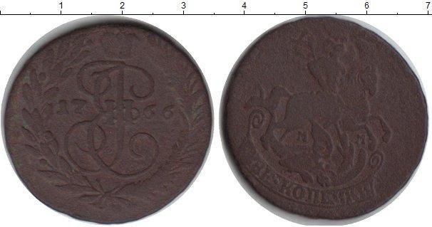 2 копейки 1766 года фото