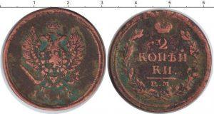 2 копейки 1816 года фото